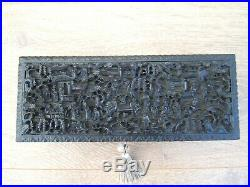 19c RARE SOLID EBONY CHINESE HAND CARVED CANTON ANTIQUE BOX LOVELY INTERIOR