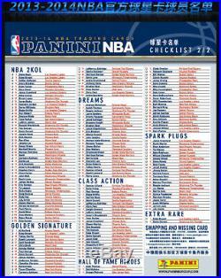 2013-14 PANINI NBA International Edition RARE Gannis Antetokounmpo RC Seal Box