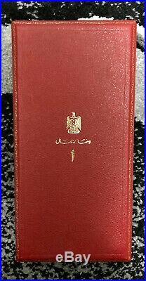 EXTREMELY RARE Order of the Virtues (Nishan al-Kamal) Egypt IN ORIGINAL BOX 1966