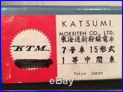 Rare Brass Katsumi KTM HO Bullet Train Original Box Made in TOKYO JAPAN MOKEITEN