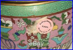 Rare Chinese Bronze Cloisonne Enamel Foo Dog Box Actress Audrey Meadows Estate