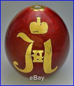 Rare Czar Nicholas II Cipher Large Porcelain Egg Antique Russian