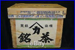 Rare Original Real Vintage 1950's Solid Made Tea Box Wood Crate Japanese Prop