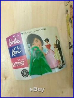 Rare Vintage Barbie Bubble Cut Japanese Exclusive Dressed Box #1608 Skin Diver