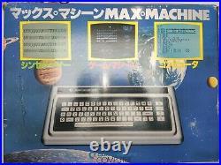 Ultra Rare near mint Commodore MAX Machine with original box tested working