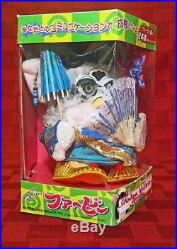 VERY RARE JAPANESE FURBY 1998 Customized in Original Box WORKING on SALE
