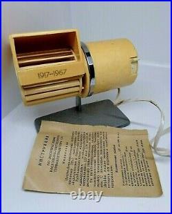 Vintage USSR Space Age Desk Fan Modernist Design. Original Box. Rare